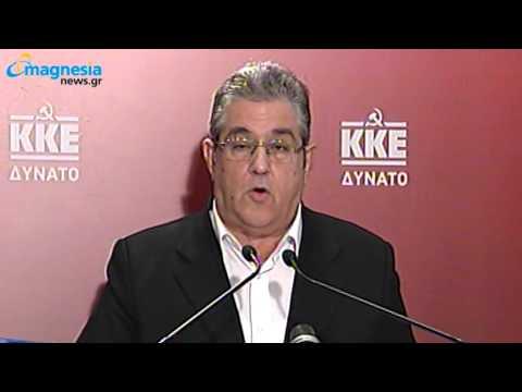 Δημήτρης Κουτσούμπας: Να δυναμώσει περισσότερο το λαϊκό κίνημα