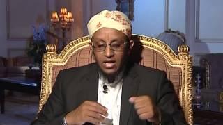 ጻማ ዒባዳ ኣብ ሂወት ኣስላማይ 4 اثر العبادات في حياة المسلما tigrigna dawa eritea ethiopia