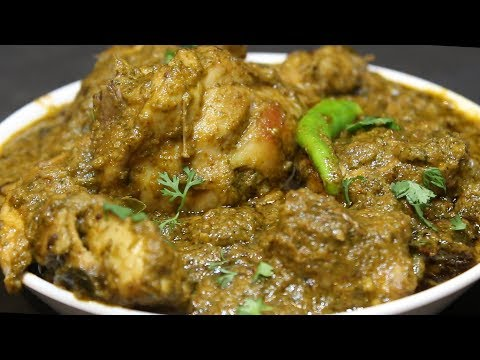 My Style Tasty green chicken recipe | Hyderabadi Hara Murgh Recipe