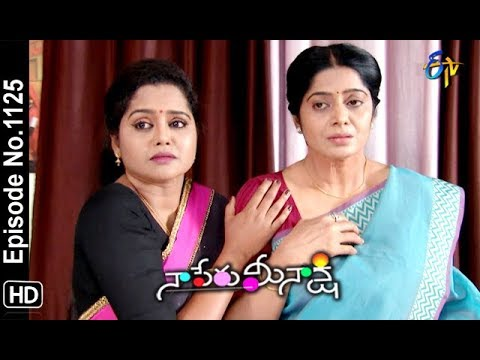 Naa Peru Meenakshi | 27th September 2018 | Full Episode No 1125 | ETV Telugu