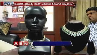 Fake Diamonds Hulchul In Market | Synthetic Diamond