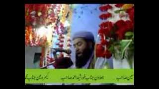 Ashraf ali Jan (asif shadi) 7.mp4