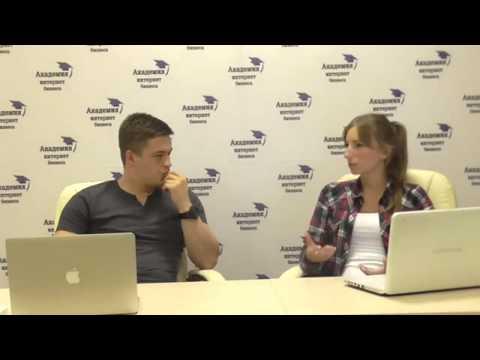 Академия TV: гость, Алексей Мазур