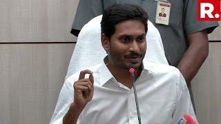 YSRCP Chief Jagan Mohan Reddy Addresses Press Briefing At The Andhra Bhawan, New Delhi