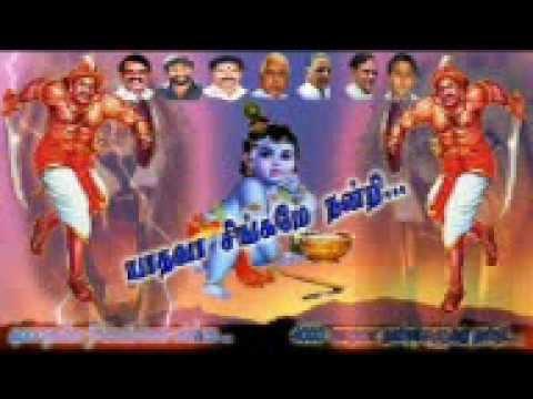 gurusamy yadav