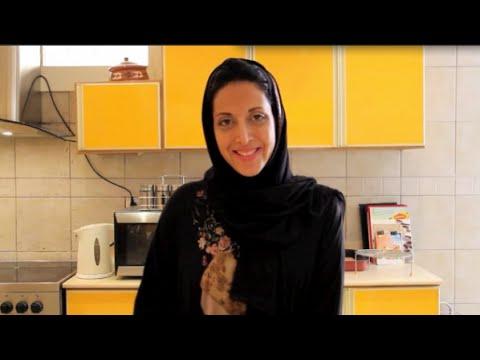 SAUDI KABSA WITH EMAN - كبسه السعوديه معي إيمان