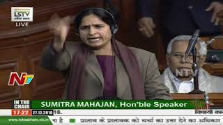 Ranjeet Ranjan Speech On The Muslim Women Bill In Parliament | Triple Talaq Bill | NTV