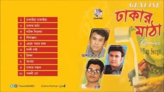 Dhakar Matha - Bangla Rap Song 2016 - Soundtek