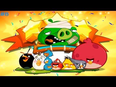 Angry Birds 2 Злые Птички #8 (уровни 44-48) Очередной БОСС повержен! Детское видео Let's Play