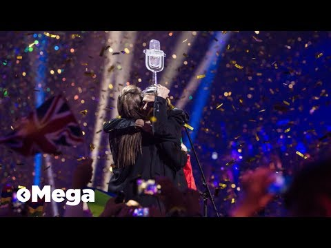 Eurovision Song Contest 2017: WINNER is PORTUGAL (Salvador Sobral) | oMega