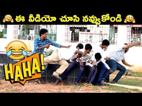 Funny Prank Videos 2018 | Latest Telugu Pranks | Telugu Comedy Videos 2018 | Tollywood Nagar