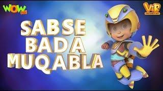 Sabse Bada Muqabla - Vir The Robot Boy - Movie - ENGLISH, SPANISH & FRENCH SUBTITLES