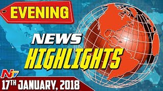 Evening News Highlights || 17th January 2018