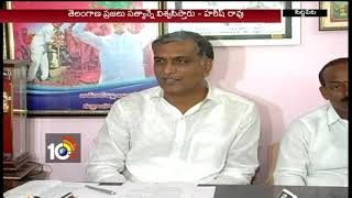 Harish Rao Fires On T Congress | Siddipet