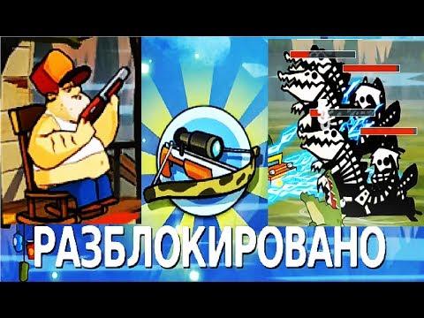 БОЛОТНАЯ Атака  #9   Мультик Игра для детей Swamp Attack Мульт ИГРА #Мобильные игры