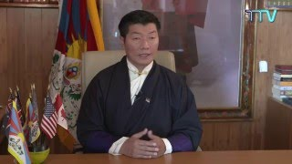 Sikyong Greets Tibetans on Losar 2143 (Year of the Fire Monkey)