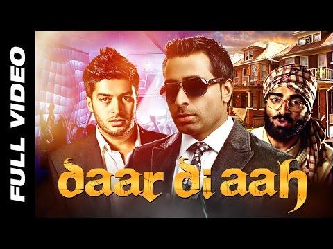 Daar Di Aah | Full Video | HMD FEAT BALVIR BOPARAI | IMM The...