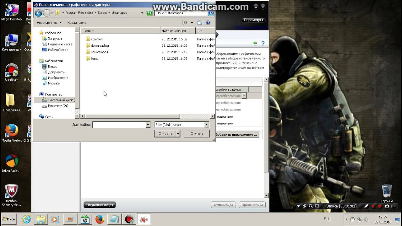 Как поднять fps Counter-Strike 1.6 на ноутбуке ATI (AMD) Radeon - YouTube