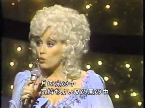 Dolly Parton - Sweet Summer Lovin