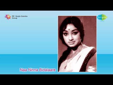 Naa Ninna Bidalaare | Endhendhigoo Naa song