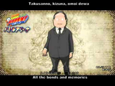 Vongola Family Song - Yakusoku no Basho e