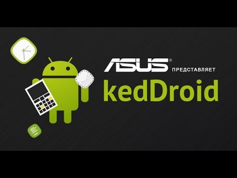 Audio Recorder, Brainer, Skyward — обзор приложений, kedDroid e149 | Keddr.com