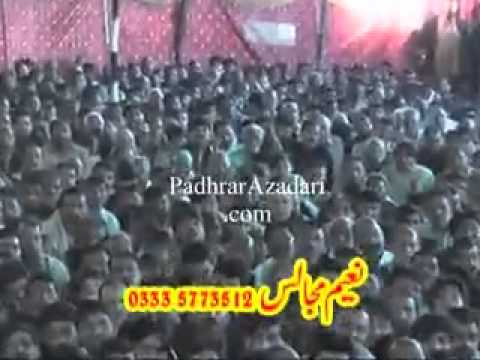Zakir Waseem Abbas Baloch 25 Muharram 2013 Shahadat Imam Sajjad As Dhudial Chakwal video