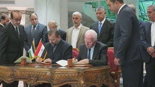 パレスチナ和解が成立