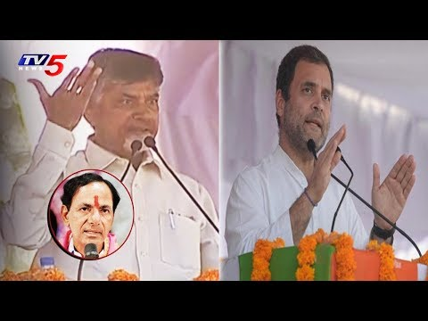 Rahul Gandhi & Chandrababu Public Meeting Highlights | TV5 News