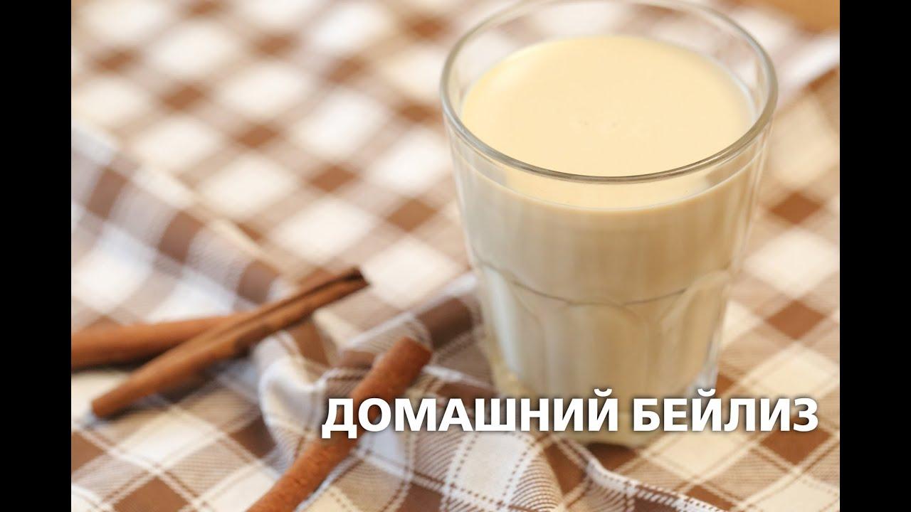 Домашний бейлиз рецепт с фото