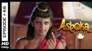Chakravartin Ashoka Samrat - 6th May 2015 - चक्रवतीन अशोक सम्राट - Full Episode (HD)