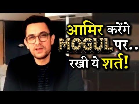 On This Condition Aamir Khan Ready To Do Mogul-Gulshan Kumar's Biopic thumbnail