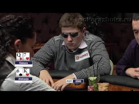 37.Royal Poker Club TV Show Episode 10 Part 2