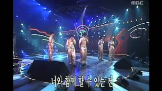 Download H.O.T - Free to fly, H.O.T - 자유롭게 날 수 있도록, MBC Top Music 19970920 Mp3/Mp4
