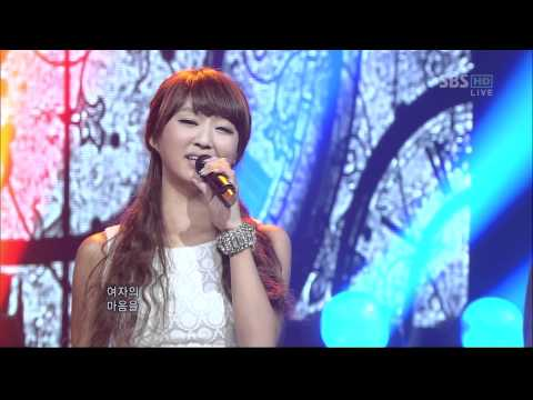 G.O & Hyorin That Man That Woman [Special] Live
