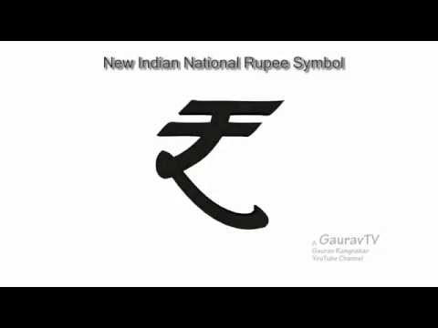 The New Indian Rupee Symbol