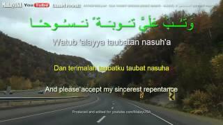 download lagu Zikr Istigfar Astagfirullah Rabbal Baraya Munif Hijjaz W/english & gratis