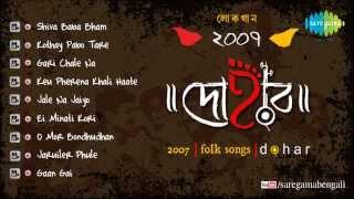 Dohar Bengali Folk Songs Jale Na Jaiyo Audio Jukebox VideoMp4Mp3.Com