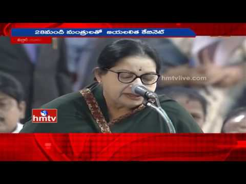 Jayalalithaa Sworn In As Chief Minister Of Tamil Nadu For The Sixth Time | HMTV