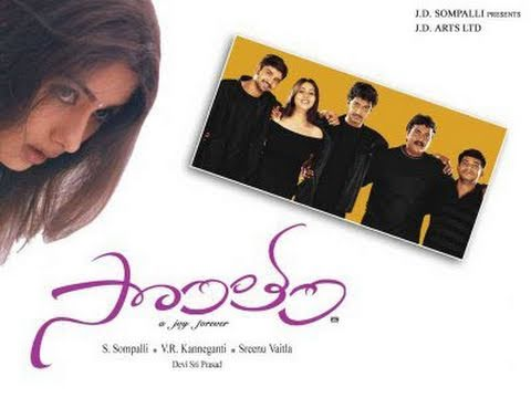 Sontham - Full Length Telugu Movie - Aryan Rajesh - Namitha
