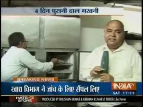 AHMEDABAD ME BIG RESTAURANTS WEST FOOD INDIA TV
