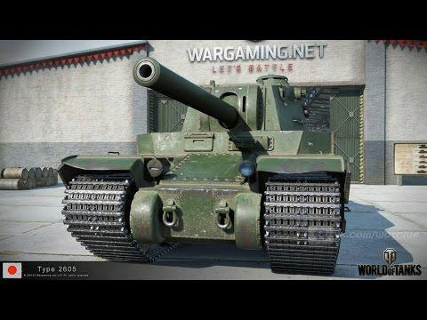 World Of Tanks -  Public Test - Japan HT [HUN]
