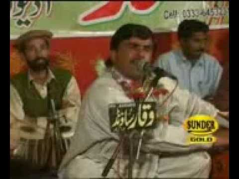 Dg Khan Saraiki Song By Irshad Hussain Snjrani video