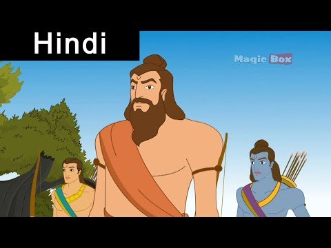 Rama And Vishvamitra - Ramayanam In Hindi - Animation cartoon Stories For Children video