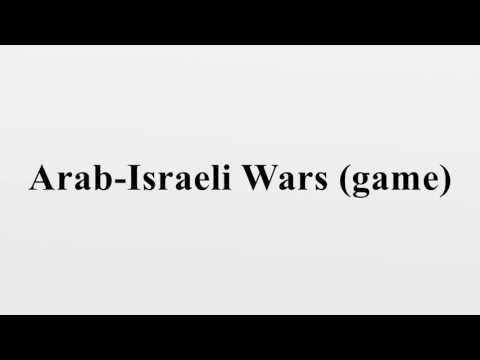 Arab-Israeli Wars (game)
