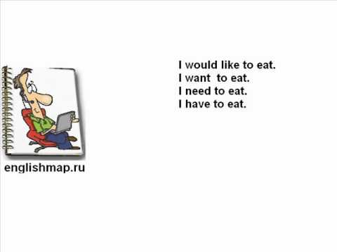 Короткие уроки английского 1