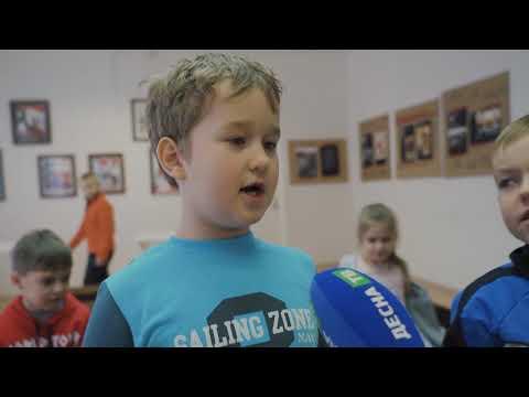 Десна-ТВ: День за днем от 22.11.2019