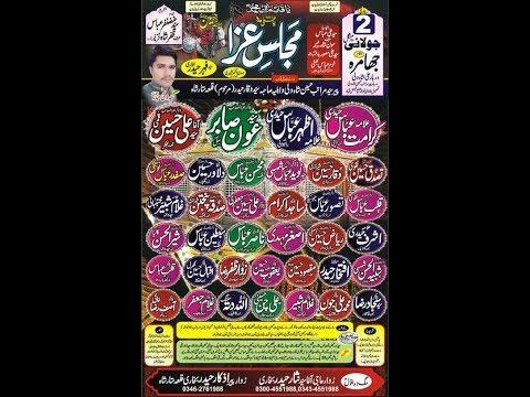 2 July 2019 Live Majlis Aza Jhamra......... Tehsil Tandlianwala District Fsd (NaqiNetwork)