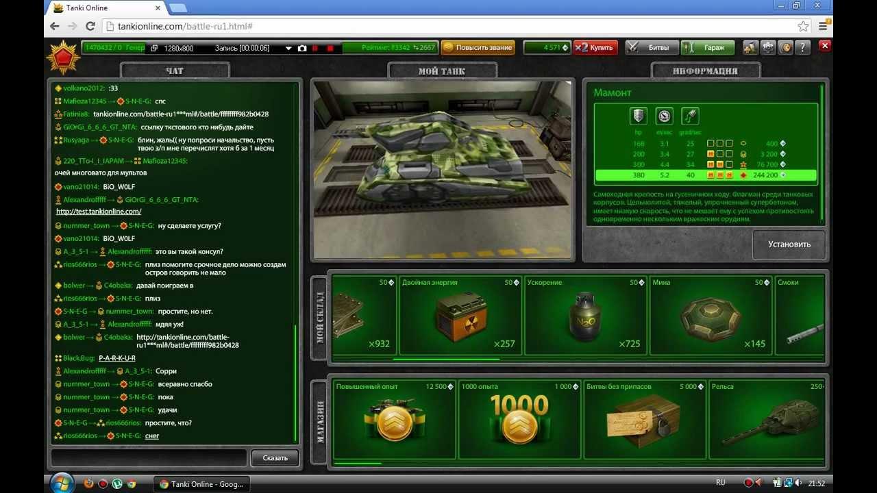 Как сделать звание в танках онлайн генералиссимус
