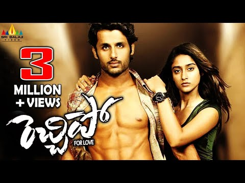 Rechhipo Telugu Full Movie | Nithin, Ileana | Sri Balaji Video